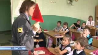 В Екатеринбурге сотрудники полиции провели занятия с школьниками