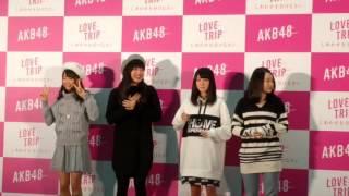2016/11/27 AKB48 Team8 倉野尾成美、吉野未優、吉田華恋、寺田美咲 幕...