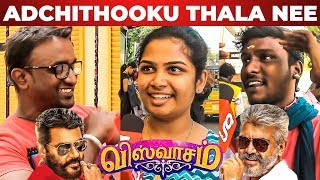 """Adchithooku Thala"" Viswasam Songs Public Review | Ajith Kumar | Nayanthara"