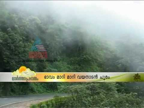 Kerala Monsoon:Beauty Of Rain In Thamarassery Churam (Wayanad Churam)