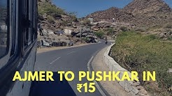 AJMER to PUSHKAR via LOCAL TRANSPORT with scenic view | ajmer to pushkar part 1
