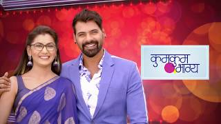 Kumkum Bhagya Completes 5 Years | 15th June, 8 PM | Exclusives on ZEE5