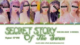 Secret story of the swan {Your Girl Group 8 members} Orginal - IZ*ONE (아이즈원)(Color Coded Lyrics Eng)