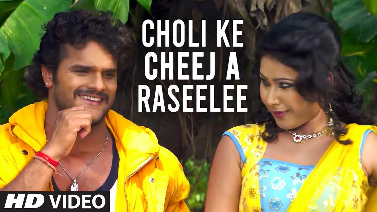 Full Video Choli Ke Cheej A Raseelee Video Song Janeman