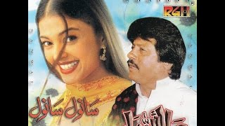 Download Mere Bad Naseeb Dil Da MP3 song and Music Video