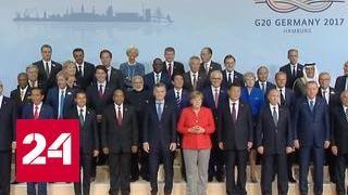 """На """"семейном фото"""" саммита G20 Путина окружили Си Цзиньпин и Эрдоган"""
