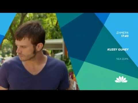KUZEY GUNEY - trailer 8ου επεισοδίου