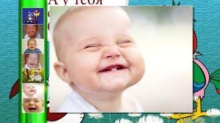С днем смеха! Смейтесь чаще!