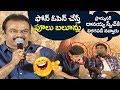 Producer DVV Danayya Hilarious Speech at Bharat ane nenu Thank you Meet   Filmylooks