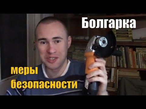 ваз 2110 бу купить в москве на авито – Товарный каталог