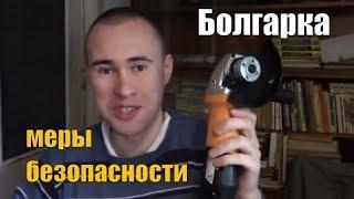 видео Углошлифовальная машина Вихрь УШМ-180/1800 купить в Екатеринбурге
