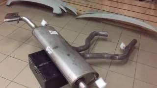 Насадки на глушитель BMW X5 F15 оригинал 18308576916(, 2016-05-29T12:22:13.000Z)