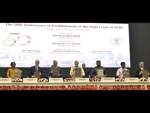 PM Modi at Delhi High Court's 50th anniversary, Vigyan Bhavan (New Delhi)