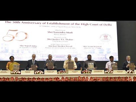 PM Modi at Delhi High Court's 50th anniversary, Vigyan Bhavan (New Delhi)