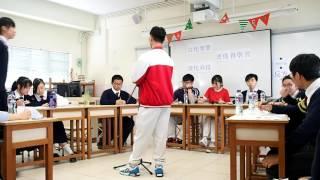 Publication Date: 2018-11-14 | Video Title: 粵華中學-廣大中學辯論交流賽2017