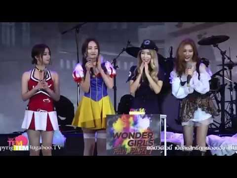 151031 WONDER GIRLS Fan Party in Bangkok TRICK & GREET 2/2