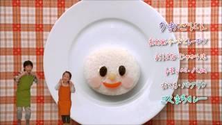 地産地消 関東篇.