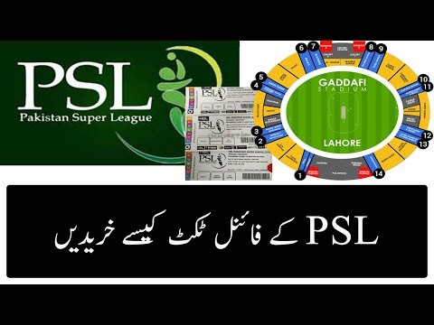 How To Get PSL Cricket Live Match Ticket and Book Online