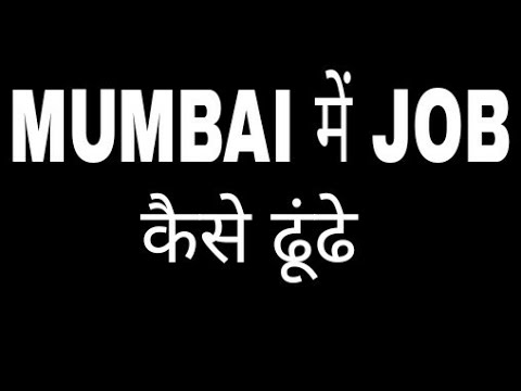 How To Find Job In Mumbai