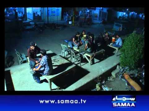 Interrogation March 17, 2012 SAMAA TV 2/4
