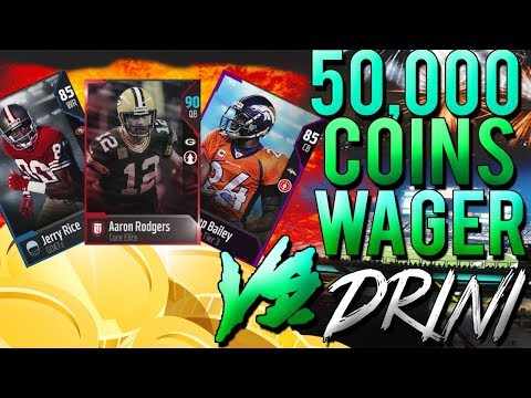 50,000 COINS WAGER!!! | MADDEN 18 GAMEPLAY (SALARY CAP)