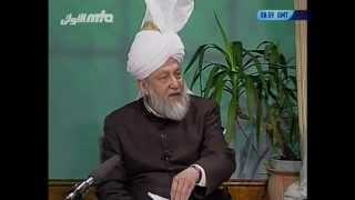 Tarjumatul Quran - Sura' al-Naml [The Ant]: 8 - 27