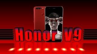 Honor V9 Самый полный обзор Анонс новинок.