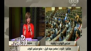 #هنا_العاصمة | مارجريت عازر: أنتظر رأي الكتلة التي انتمى لها من أجل الترشح لمنصب وكيل المجلس