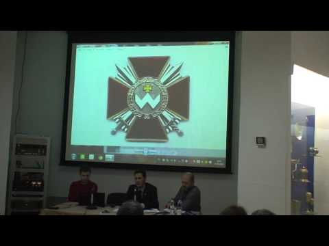 """Р. Григор'єв. """"Зброя як провідний ідейно-функціональний елемент..."""""""
