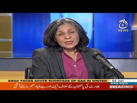 Paisa Bolta Hai | 3rd January 2021 | Aaj News