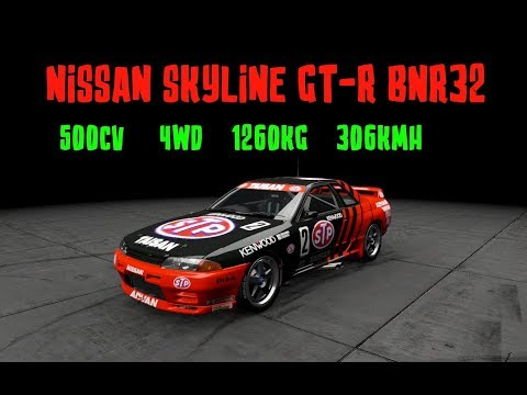 "PCARS2-Nissan Skyline GT-R(BNR32) in BRNO Circuit ""Czech Republic"""