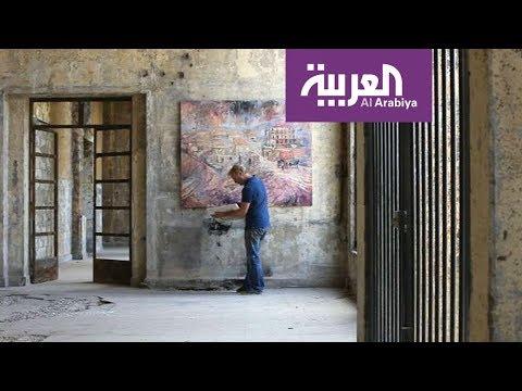 صباح العربية | ريشة بريطاني تعيد الروح لفندق صوفر اللبناني