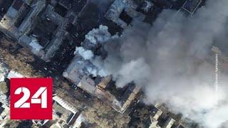 Смотреть видео Трагедия в одесском колледже: число жертв возросло до 10 - Россия 24 онлайн