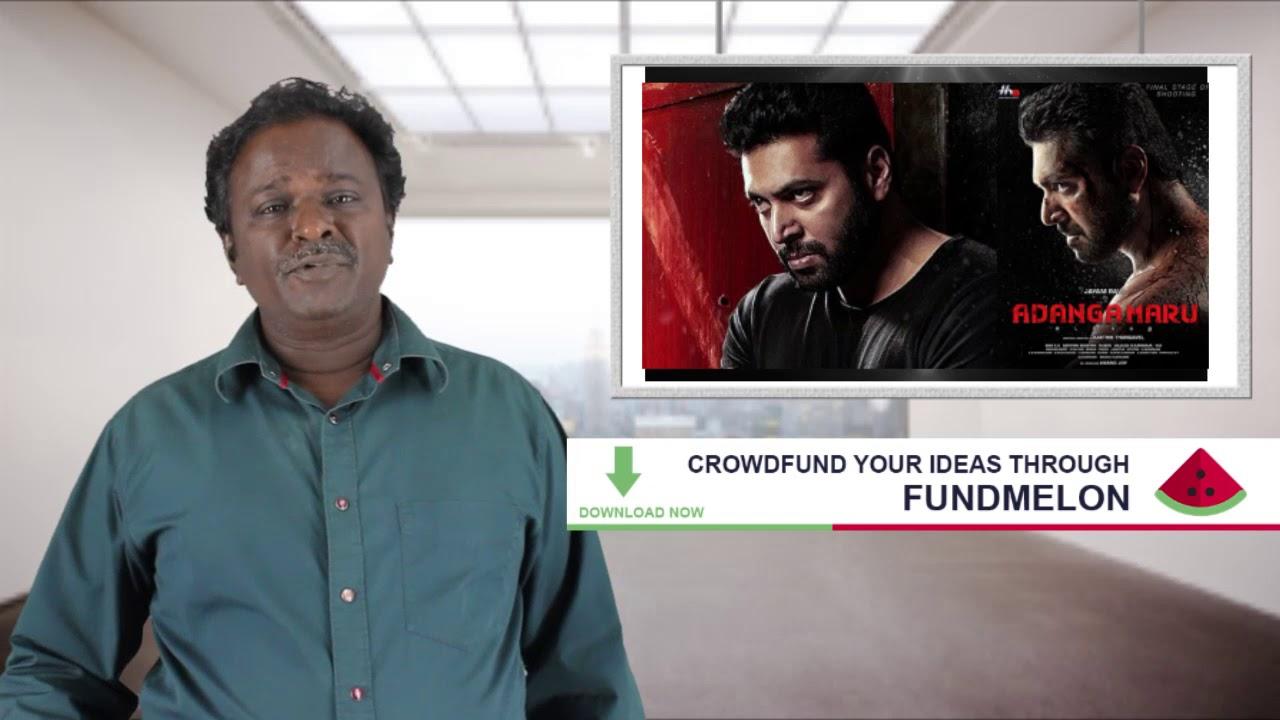 adanga-maru-review-adangamaru-jeyam-ravi-tamil-talkies
