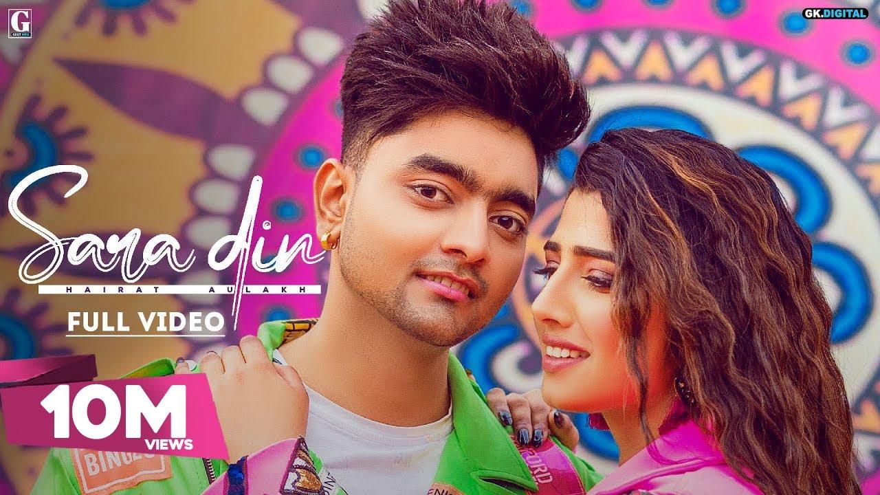 Download Sara Din : Hairat Aulakh (Official Video) Rav Dhillon | Latest Punjabi Songs 2021 | Geet MP3