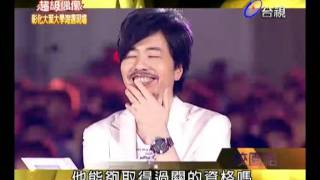 20110702 超級偶像 6.楊庭嘉 葉修豪