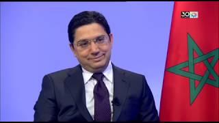 Invité spécial: Nasser Bourita, chef de la diplomatie  (27.06.19)