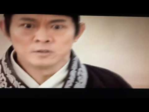Jet Li ( Chains) vs Kun Chen ( Breaking Sword)
