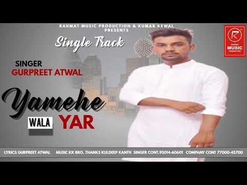 YAMEHE WALA YAR || LATEST PUNJABI SONG 2018 || SINGER LYRICS GURPREET ATWAL || RAHMAT MUSIC