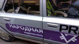 5-й автомобиль ГАЗ 3105 серебристый р089тс163