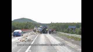ДТП на 319 км трассы Пермь Екатеринбург отказали тормоза у грузовика(, 2013-07-15T19:41:29.000Z)