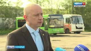 В ближайший год на обновление автобусного парка Архангельска направят около 400 миллионов рублей