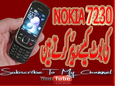 How To Nokia 7230 Dead Boot Repair flashing Atf Box