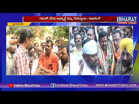 Face To Face With Goshamahal BJP Candidate Raja Singh Over Elections | Hyderabad | Bharat Today