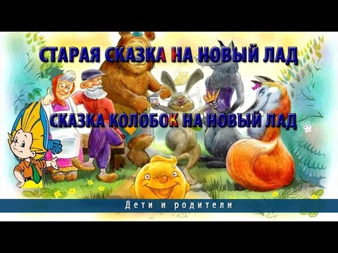 Советские мультфильмы для самых маленьких