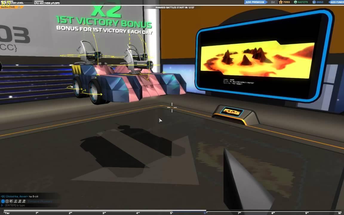 Robocraft (2 14) РС / Скачать торрент игры бесплатно на