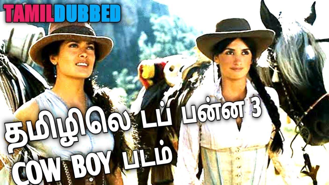 Download Tamil dubbed cowboy movies