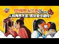 鞠婧祎心机上位史,不止换头的她堪称娱乐圈上位教科书!