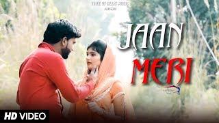 Jaan Meri   Jajji King, Sunil Majriya, Priyanka   Latest Haryanvi Songs Haryanavi 2017   VOHM