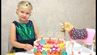 Алиса празднует день рождения ЛОШАДКИ ! Набор детский для праздника!